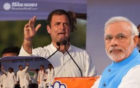जबलपुर में गरजे राहुल, कहा - मोदी सरकार ने देश को बर्बाद कर दिया