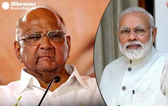 पवार का PM मोदी पर तंज, कहा- इंसान ठीक हैं, लेकिन चुनाव में उन्मादी हो जाते हैं