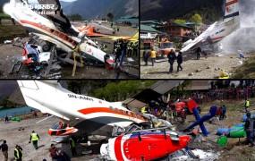 नेपाल: रनवे पर फिसला विमान, को-पायलट और 2 पुलिसकर्मियों की मौत