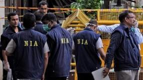 NIA ने केरल में छापे मारे, ISIS लिंक को लेकर 3 संदिग्धों से पूछताछ
