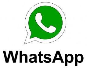 Whatsapp में जुड़ा ये नया फीचर, अब एक साथ भेज सकेंगे 30 ऑडियो फाइल्स