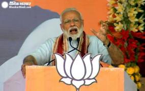 ओडिशा के कालाहांडी में बोले पीएम, 'कांग्रेस ने गरीब को गरीब रखने की साजिश रची'