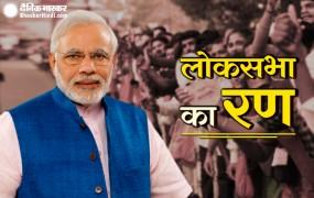 जम्मू के कठुआ में बोले PM मोदी- ये देश है तभी राष्ट्र रक्षा का भाव है, राष्ट्रवाद है