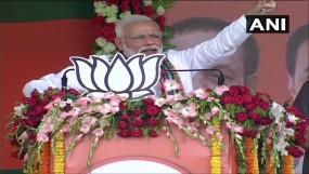 ओडिशा में बोले मोदी- देश में फिर पूर्ण बहुमत से सरकार बनने जा रही है