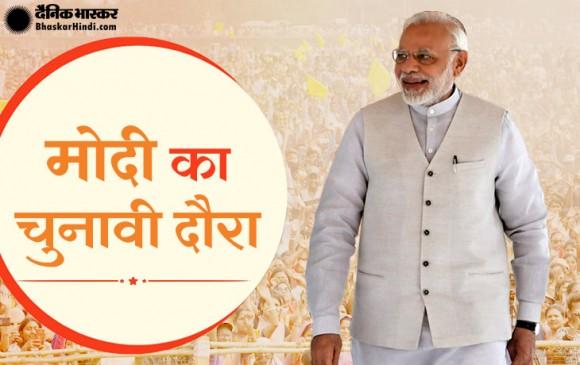 देहरादून में बोले PM मोदी- कांग्रेस का हाथ आतंकियों के साथ