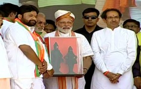 मोदी ने कहा - जिसने बालासाहब की नागरिकता छीनी, उस कांग्रेस के हाथों में देश सुरक्षित रहेगा क्या?