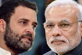 कांग्रेस-एनसीपी के गढ़ गोंदिया-नांदेड में पीएम भरेंगे हुंकार, विदर्भ में राहुल की रैलियां