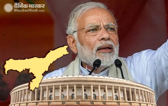 गरीबों के मुंह से निवाला छीनकर चुनाव लड़ रही नामदारों की पार्टी: PM