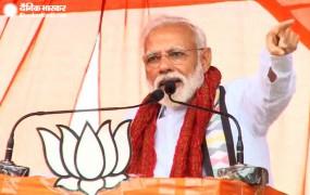 त्रिपुरा के उदयपुर में बोले पीएम- कांग्रेस के लिए सत्ता पैसा कमाने का माध्यम