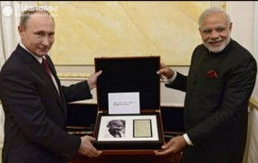 PM मोदी को मिला रूस का सर्वोच्च नागरिकता सम्मान, रूस के साथ बढ़ाई रणनीतिक साझेदारी