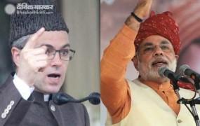 अब्दुल्ला ने कहा, कश्मीर का हो अलग पीएम, मोदी ने कांग्रेस से मांगा जवाब