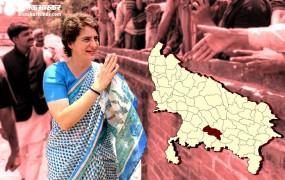 फतेहपुर में गरजीं प्रियंका, कहा - गांधी परिवार से सवाल करना भाजपा की सनक