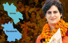 UP: बाराबंकी में बोलीं प्रियंका- सरकार भूल चुकी है सत्ता देने वाले आप हैं