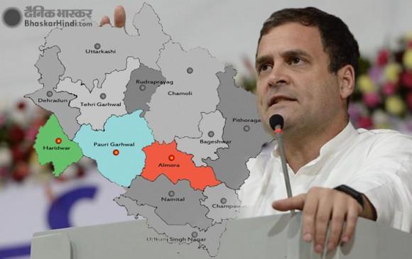 राहुल ने फिर दिया विवादित बयान, कहा... मोदी ने आडवाणी को स्टेज से लात मारकर उतारा