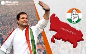 रायबरेली: राहुल की चुनौती, 'मेरे साथ 15 मिनट तक भ्रष्टाचार पर बहस करें पीएम'