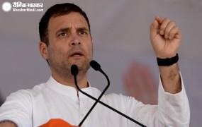 असम में राहुल बोले... 5 साल के अंदर PM ने किया करोड़ों लोगों को बेरोजगार