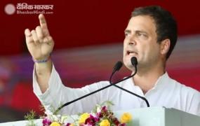पन्ना में बोले राहुल गांधी, अपनी बात थोपता नहीं, जनता के मन की सुनना चाहता हूं