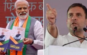 बीजेपी का घोषणापत्र अहंकार से भरा, बंद कमरे में किया गया तैयार: राहुल