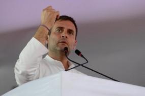 राहुल गांधी ने कहा, मैं मोदी जी को पसंद करता हूं, वो ही नफरत करते हैं