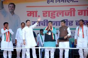 चंद्रपुर से गरजे राहुल, कहा-कांग्रेस के वादे जुमले नहीं, सारे वादे पूरे होंगे
