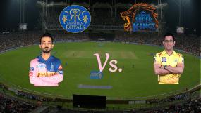 RR vs CSK : हाई वोल्टेज मैच में अंतिम बॉल पर लगा छक्का, चेन्नई ने राजस्थान को 4 विकेट से हराया