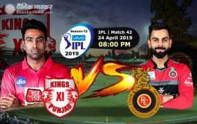 RCB vs KXIP : डिविलियर्स-स्टोइनिस की आतिशी पारी, बेंगलुरु ने पंजाब को 17 रन से हराया
