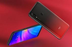 भारत में लॉन्च हुआ Redmi 7, कीमत 7,999 रुपए
