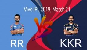 RR vs KKR : कोलकाता ने राजस्थान को 8 विकेट से हराया, लिन-नारायण की आतिशी पारी