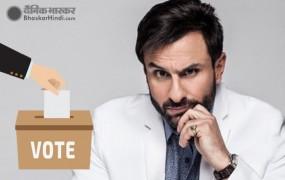 लोकतंत्र में मतदान का बहुत महत्व, देश का हर नागरिक वोट जरूर दे- सैफ