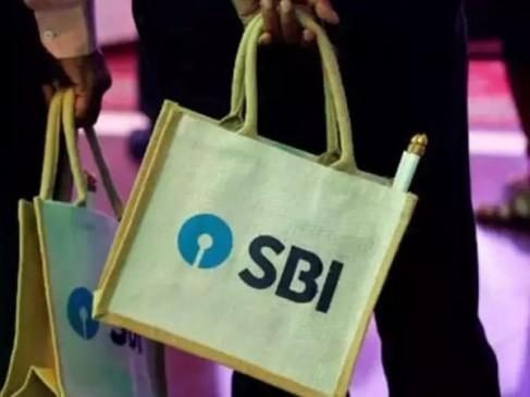 SBI, IOB ने की MCLR में 0.05 फीसदी की कटौती, सस्ते हुए लोन
