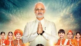 PM Modi's Biopic: आचार संहिता के उल्लघंन पर SC ने कहा- ये चुनाव आयोग का काम