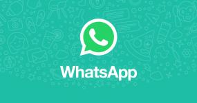 WhatsApp पर जल्द आएगा ये फीचर, चैटिंग के दौरान नहीं ले सकेंगे स्क्रीनशॉट