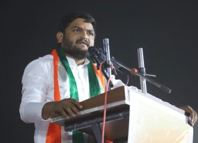हार्दिक पटेल की जनसभा में हंगामा, BJP पर कांग्रेस को बदनाम करने का आरोप