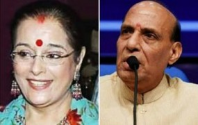 राजनाथ के खिलाफ चुनावी मैदान में उतरेंगी शत्रुघ्न की पत्नी, सपा देगी टिकट!