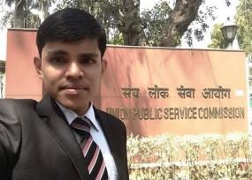 MP: पेट्रोल पंप पर काम करने वाले का बेटा बना IAS, पहले अटेंप्ट में हासिल की 93वीं रैंक