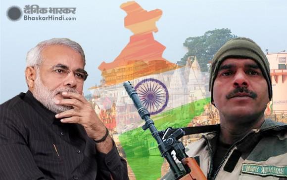 वाराणसी : सपा ने जवान तेज बहादुर को दिया टिकट, कांग्रेस वापस लेगी नामांकन?