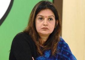 अपनी ही पार्टी से नाराज प्रियंका चतुर्वेदी ने कहा- कांग्रेस में गुंडों को मिल रही तरजीह
