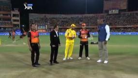 IPL 12 : हैदराबाद ने चेन्नई को 6 विकेट से हराया, बेयरस्टो ने छक्के से मैच को किया खत्म