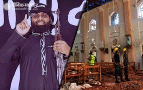 श्रीलंका हमले का मास्टरमाइंड जाहरान हाशिम तीन महीने तक भारत में था सक्रिय