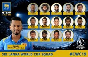 वर्ल्डकप: श्रीलंकाई टीम का ऐलान, करुणारत्ने को टीम की कमान, चांदीमल बाहर