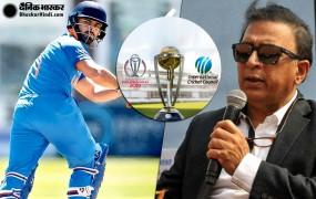 पंत के वर्ल्ड कप टीम में नहीं चुने जाने पर हैरान हूं: सुनील गावस्कर