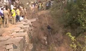तेलंगाना का निठारी कांड! हाजीपुर के कुएं ने एक के बाद एक उगले कंकाल, रेप के बाद हत्या