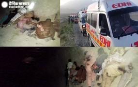 पाकिस्तान: बलूचिस्तान में हमलावरों ने रुकवाई 6 बसें, 14 यात्रियों को गोली मारी
