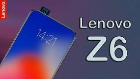 इसी महीने लॉन्च होगा Lenovo Z6 Pro, मिल सकता है 100 मेगापिक्सल कैमरा