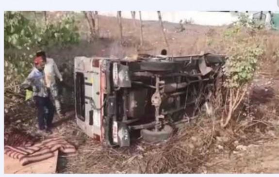 यवतमाल के पास दुर्घटना में दुल्हन समेत 3 की मौत, कई घायल