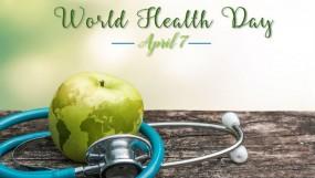 World Health Day: सभी को मिले बेहतर हेल्थ केयर, इसलिए मनाया जाता है यह खास दिन