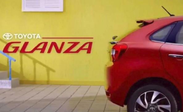 Maruti Baleno की जैसी ही है Toyota Glanza, जानें खास बातें