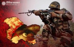 जम्मू-कश्मीर के अनंतनाग में मुठभेड़, सुरक्षाबलों ने दो आंतकियों को मार गिराया