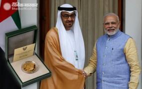 पीएम मोदी को सर्वोच्च नागरिक पुरस्कार 'जायेद मेडल' से सम्मानित करेगा UAE