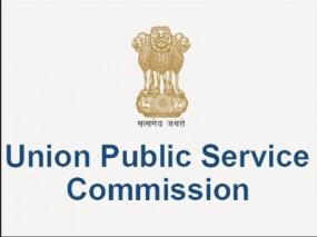 UPSC: असिस्टेंट कमांडेंट के लिए नोटिफिकेशन जारी, यहां पढ़ें पूरी जानकारी